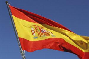 Apoyo a la Monarquía parlamentaria española